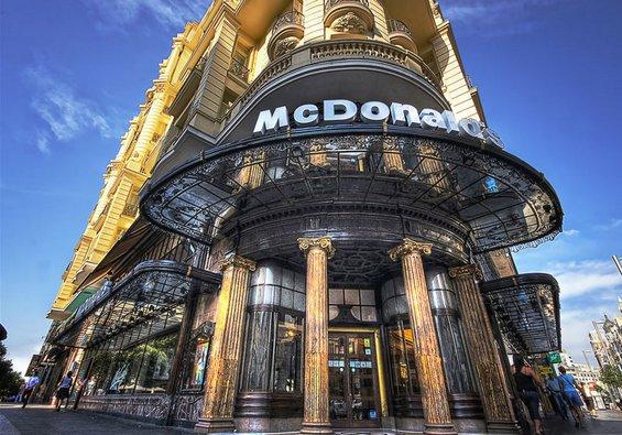 Најнеобичните ресторани на Мекдоналдс низ светот