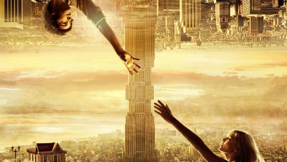 (7) Филм: Превртено (Upside Down)