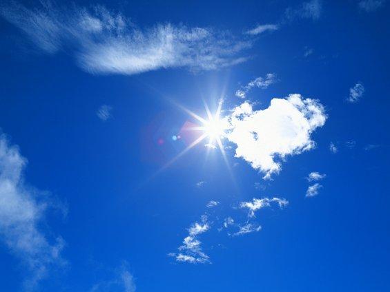 Мистеријата зад синото небо