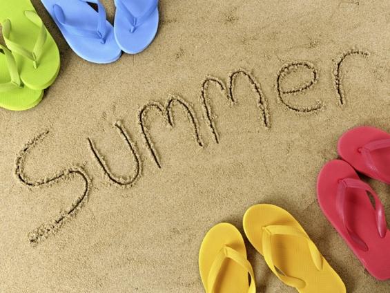 На здравје лето!