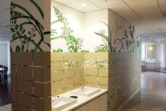 """(26) Канцелариите на """"Гугл"""" во Токио"""