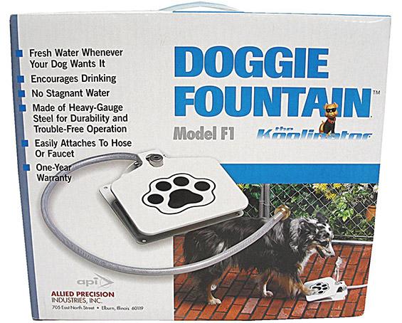 (6) Кул и практична фонтана за кучиња
