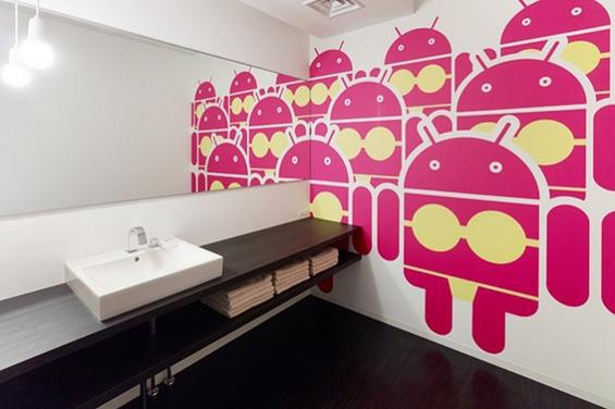 """(7) Канцелариите на """"Гугл"""" во Токио"""