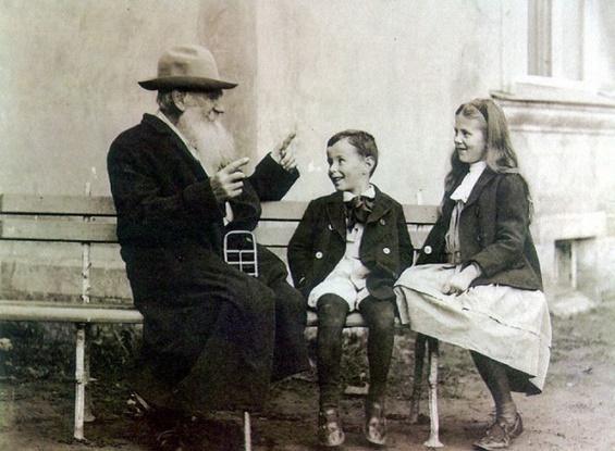 Ретко видени историски фотографии
