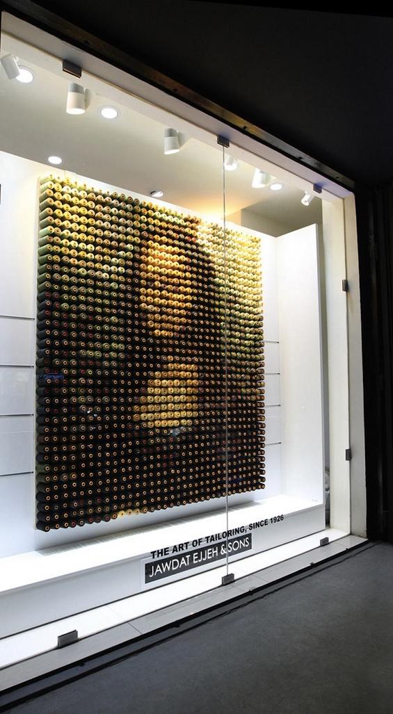 Мона Лиза направена од 2.156 макари во разни бои