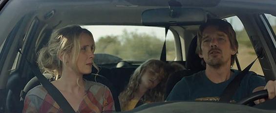 Филм: Пред полноќ (Before Midnight)
