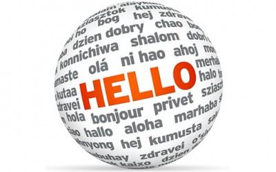 Придобивките од изучување странски јазици