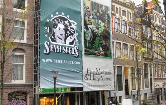 7 навистина чудни музеи во Амстердам