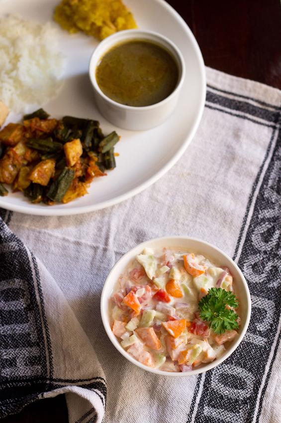 Индиска крем салата со многу зеленчук