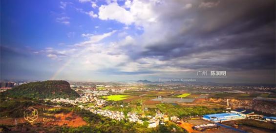 Видео прошетка низ грандиозната Кина