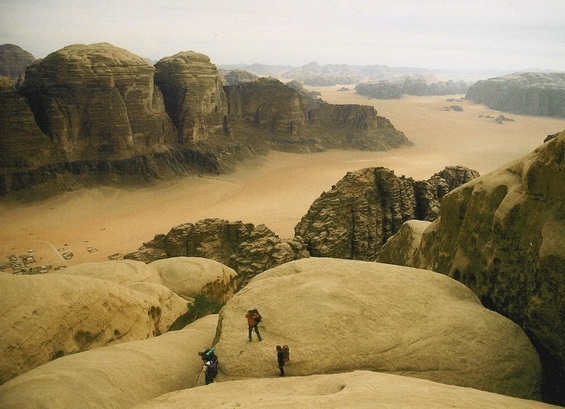 Природните убавини на Блискиот Исток