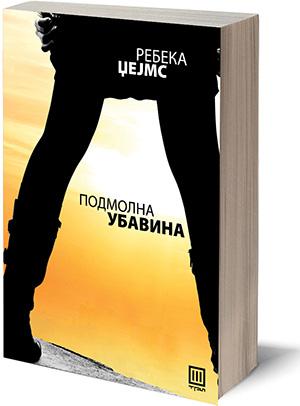 (1) kniga-podmolna-ubavina-rebeka-dzhejms-kafepauza.mk