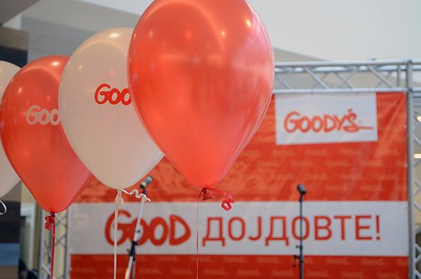 Се отвори првиот ресторан Гудис во Веро Центарот!