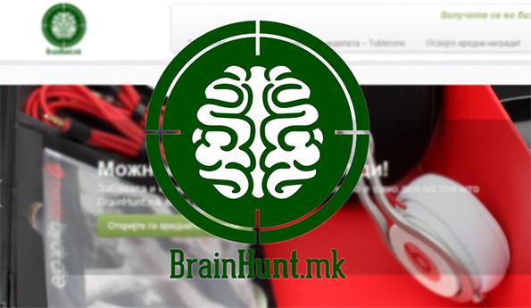 1-BrainHunt.mk – Proekt za uchestvo i nagraduvanje na srednoshkolcite vo biznisot!-kafepauza.mk