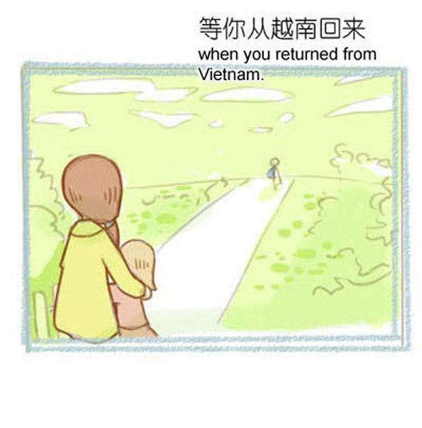 Кога ќе се вратеше од Виетнам.