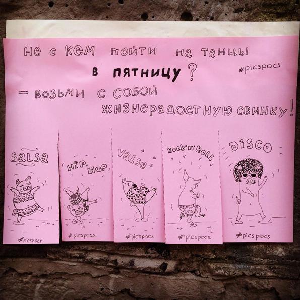 Девојката која со својата креативност шири среќа и добро расположение по улиците на Киев