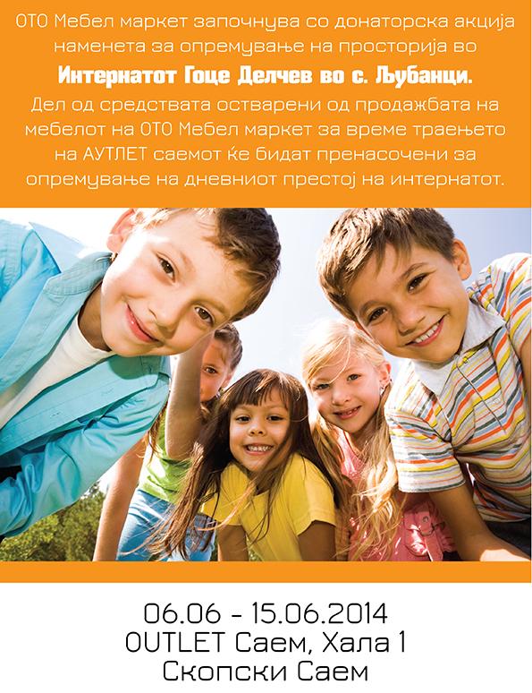 2-oto-mebel-so-donatorska-akcija-za-opremuvanje-na-internatot-vo-s-ljubanci-kafepauza.mk