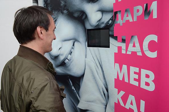 4-podari-nasmevka-za-decata-na-koi-toa-im-e-najpotrebno-kafepauza.mk