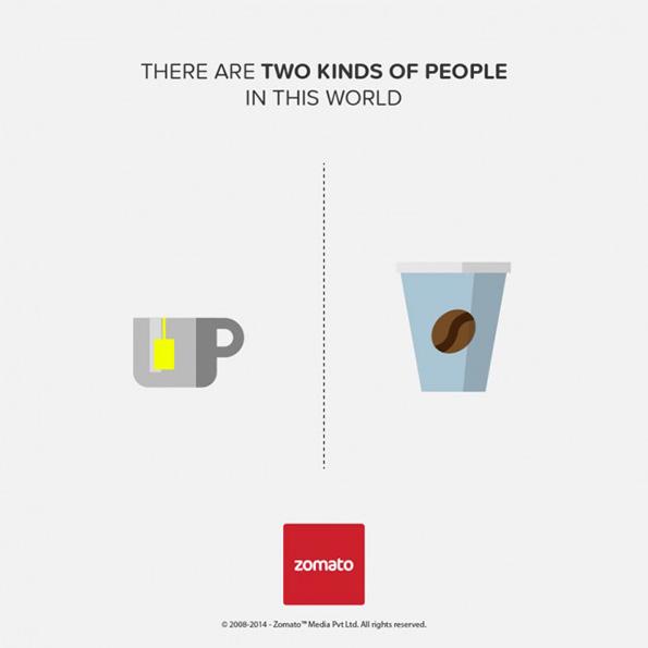 Постојат 2 вида на луѓе...