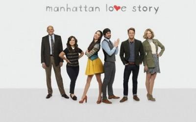 ТВ серија: Љубовна приказна во Менхетен (Manhattan Love Story)
