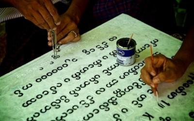 5 убави азбуки кои можат наскоро да исчезнат