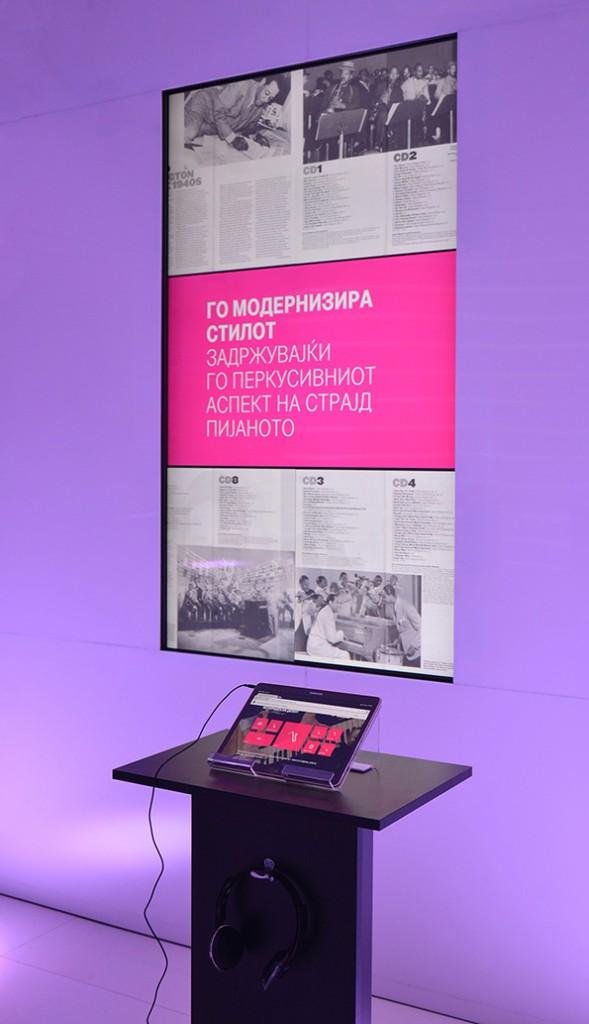 3-multimedijalna-izlozhba-patuvanje-niz-istorijata-na-dzhezot-vo-organizacija-na-makedonski-telekom-i-t-mobile-makedonija-kafepauza.mk