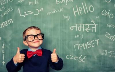 Малку е потребно за да се научи нов странски јазик