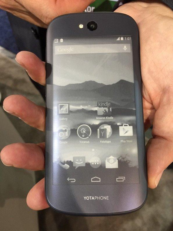 Јотафон – првиот смартфон со двоен екран