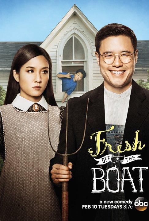 ТВ серија: Штотуку доселени (Fresh off the Boat)