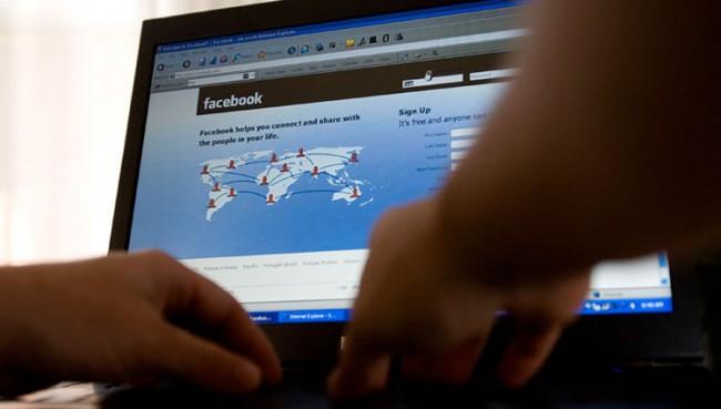 7 трикови кои ќе ви го олеснат животот на Фејсбук