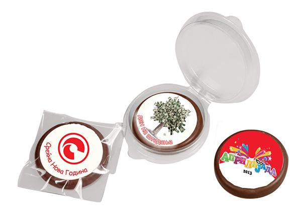 3-za-site-obozhavateli-na-chokolado-personalizirano-chokolado-koe-predizvikuva-emocii-kafepauza.mk