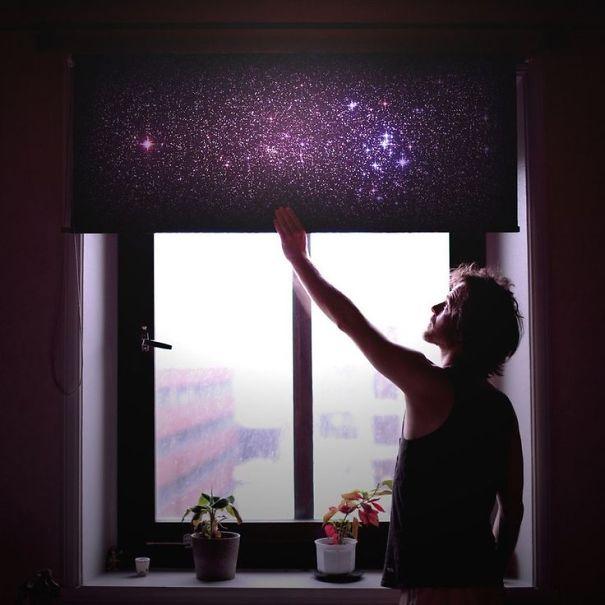 Завеси со галаксии