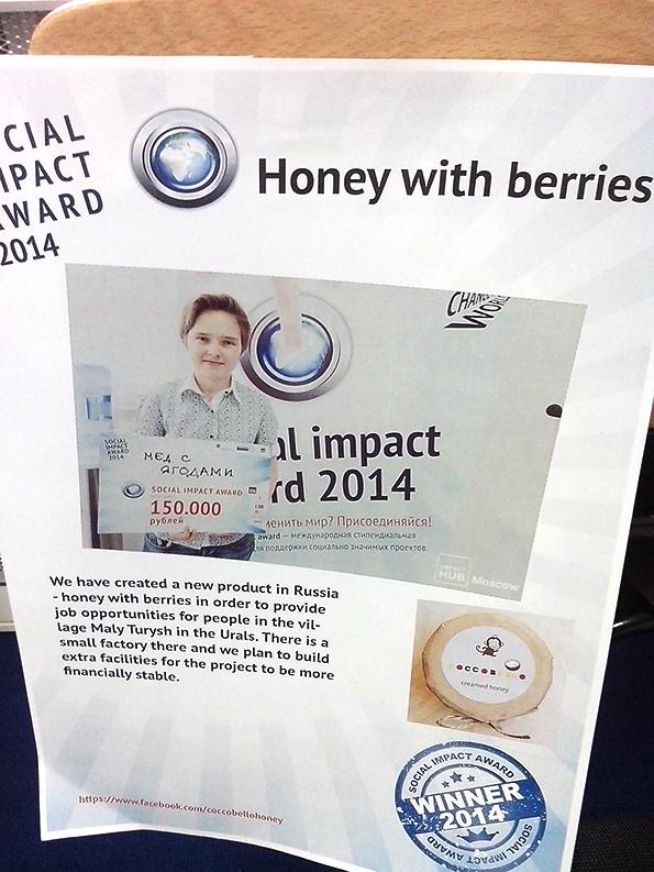 Наградена идеја СИА 2014 во Русија