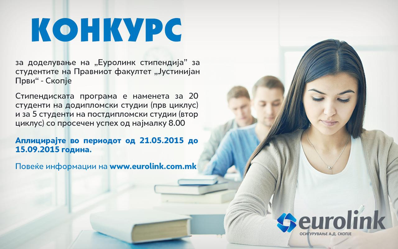 novi-25-stipendii-od-eurolink-osiguruvanje-za-studentite-i-postdiplomcite-na-pravniot-fakultet-justinijan-prvi-kafepauza.mk