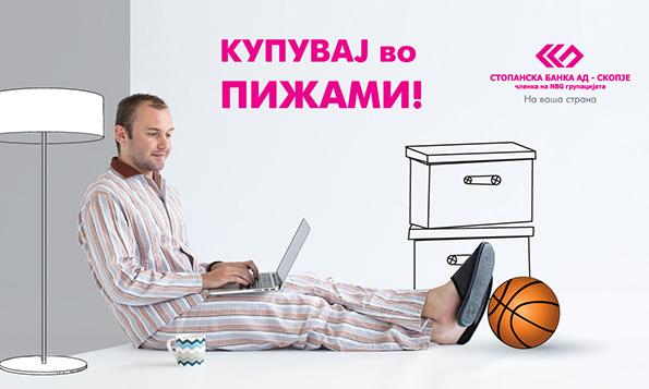 2-kupuvaj-opushteno-kafepauza.mk