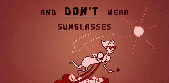 Не носете очила за сонце