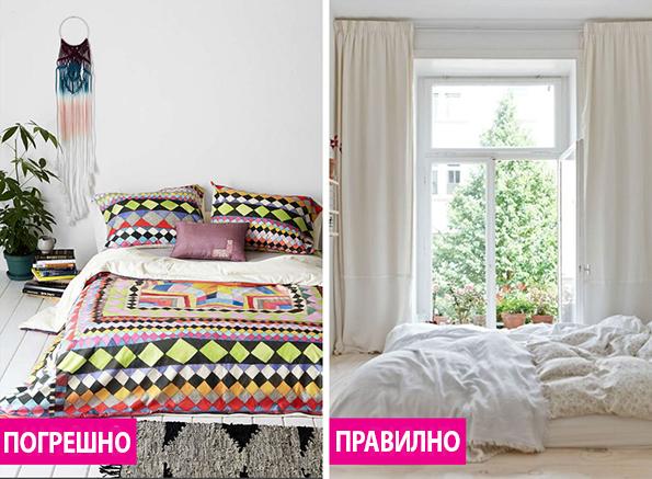 1-9-soveti-so-chija-pomosh-kje-ja-pretvorite-spalnata-soba-vo-lichen-raj-kafepauza.mk