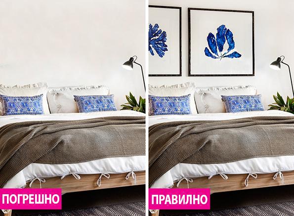 4-9-soveti-so-chija-pomosh-kje-ja-pretvorite-spalnata-soba-vo-lichen-raj-kafepauza.mk