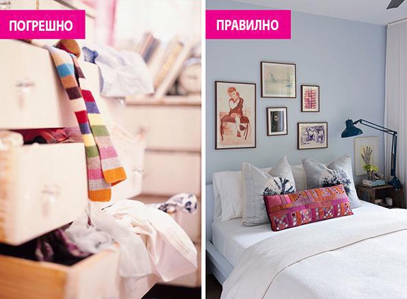 6-9-soveti-so-chija-pomosh-kje-ja-pretvorite-spalnata-soba-vo-lichen-raj-kafepauza.mk