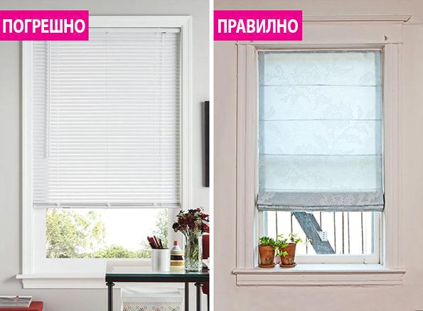8-9-soveti-so-chija-pomosh-kje-ja-pretvorite-spalnata-soba-vo-lichen-raj-kafepauza.mk