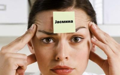 Трик за помнење на имињата: Зајакнете ја меморијата за само 5 секунди