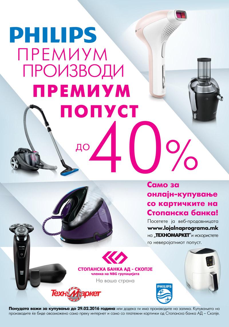 prva-prodavnica-vo-koja-site-sakaat-da-pazaruvaat-kafepauza.mk