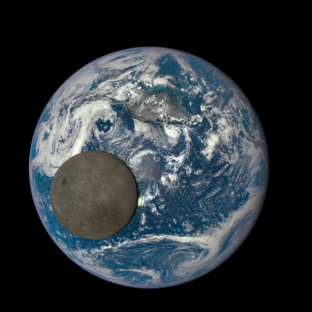 Темната страна на месечината.