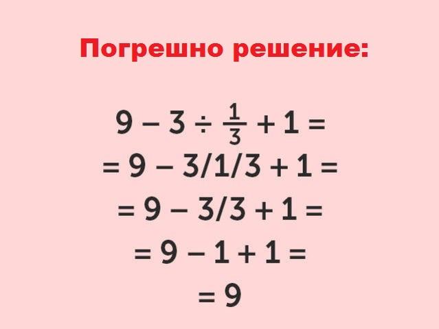 (2) Можете ли да го решите овој математички проблем?