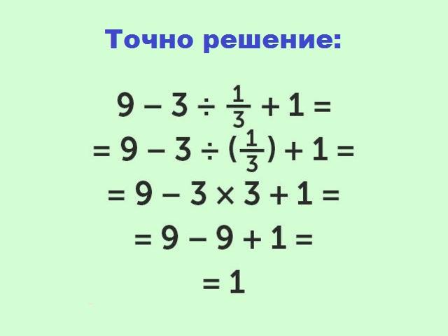 (3) Можете ли да го решите овој математички проблем?