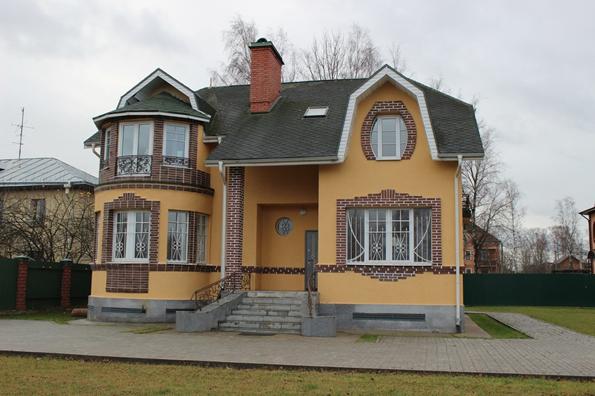 (4) Каква куќа може да си купите за 300.000 евра во различни делови од светот?