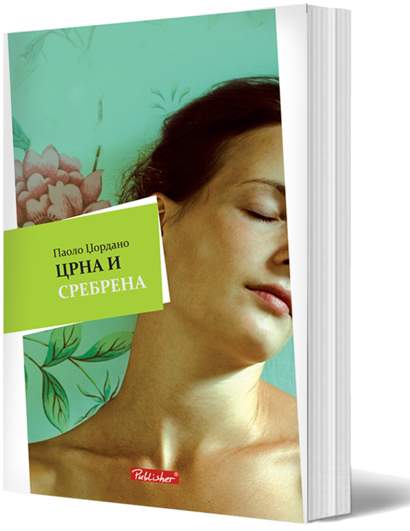 2-nova-edicija-vo-izdanie-na-pablisher-kafepauza.mk