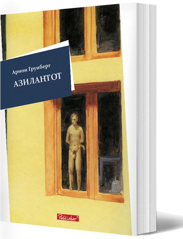 4-nova-edicija-vo-izdanie-na-pablisher-kafepauza.mk