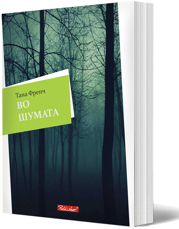 6-nova-edicija-vo-izdanie-na-pablisher-kafepauza.mk