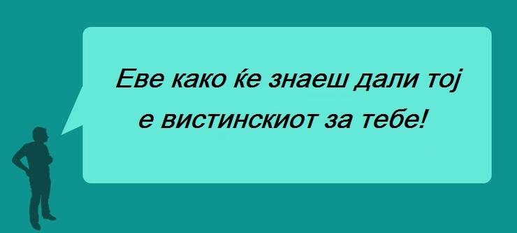 4-najdobrite-ljubovni-soveti-koi-sme-gi-dobile-od-nashite-tatkovci-www.kafepauza.mk_